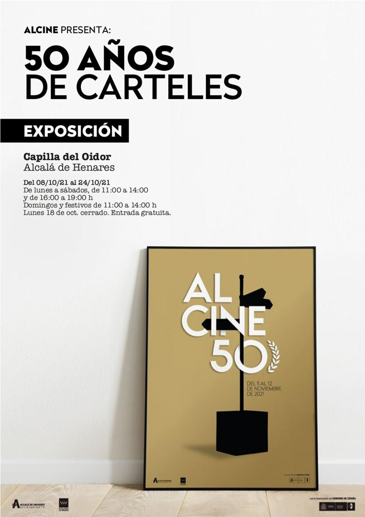 """""""Alcine presenta: 50 años de carteles"""", el avance de lo que será la gran exposición sobre la historia del festival"""