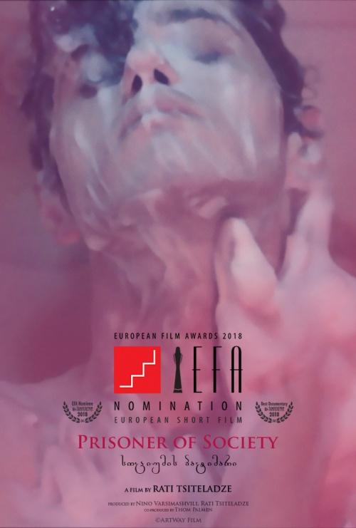 European Short Films (6)