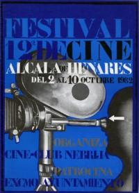 Cartel XII Festival de Cine