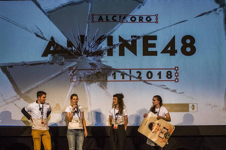 Alcine Kids